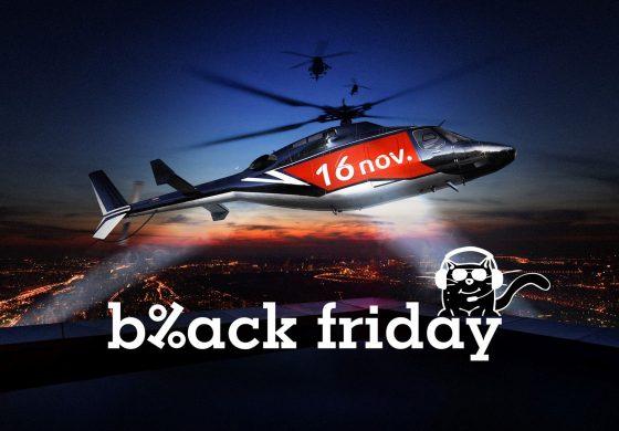 #blackfriday – Când încep reducerile la eMag