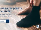 Printr-un proiect finanțat de BERD producătorul român de ciorapi și șoșete LAROM și-a lansat magazinul online pentru creșterea vânzărilor!