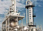 Tradeville: Romgaz ar putea plati un randament de 9% al dividendelor