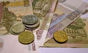 Rubla scade in urma victoriei lui Trump la alegerile prezidentiale din SUA