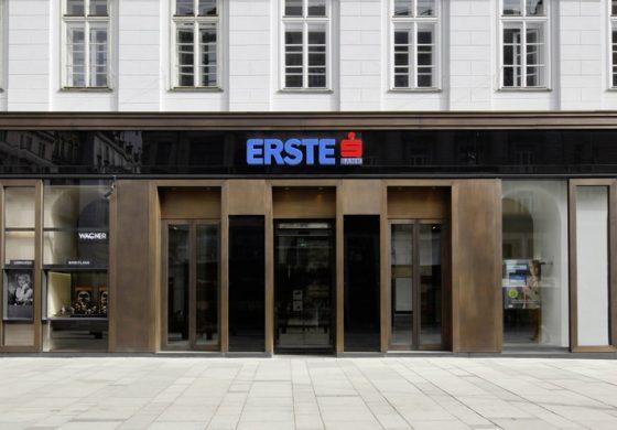 Erste Group, profit record de 1,26 miliarde de euro in 2016