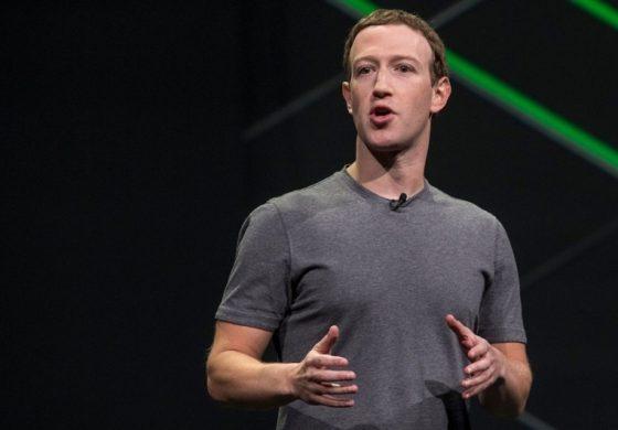 Facebook şi alte 27 de organizaţii înfiinţează o asociaţie non-profit şi o nouă monedă virtuală numită Libra